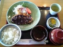 稲富菜穂オフィシャルブログ「それゆけ稲富団」powered by Ameba-image1624.jpg