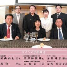 麻生太郎と鳩山由紀夫