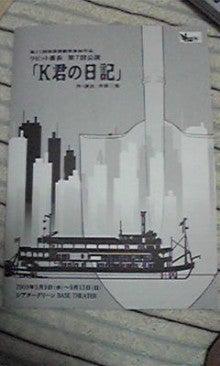 『始発列車のおっさん』的日常-Image016.jpg
