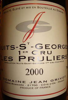 個人的ワインのブログ-NSG Jean Grivot 2000