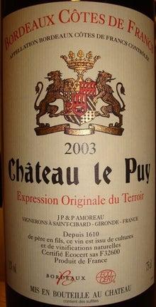 個人的ワインのブログ-Ch le Puy 2003
