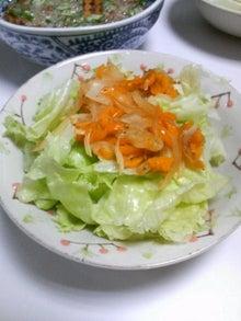日々 更に駆け引き-サラダ