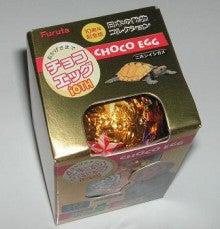 亀の子これくしょん-チョコエッグ 10th  箱