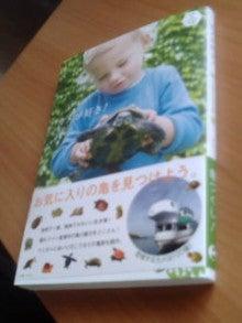 いえでくんち(新)-20090913150622.jpg