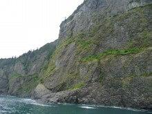 気まぐれな世界-断崖絶壁