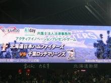 「試される大地北海道」を応援するBlog-WE LOVE