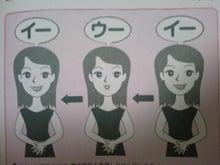 平凡主婦のダイエットがんばり記録  (まずは小顔を目指すぞ!)-画像イフトアップエクササイズ