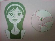 平凡主婦のダイエットがんばり記録  (まずは小顔を目指すぞ!)-画像イースマイルエクササイズ