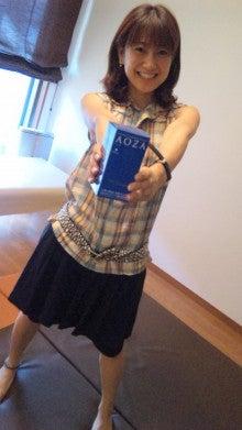 $勝本昌希オフィシャルブログ「天然ハッピー♪」Powered by Ameba-DVC00747.jpg