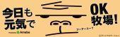 鈴木佑季オフィシャルブログ「YUKIキング」Powered by Ameba」Powered by Ameba