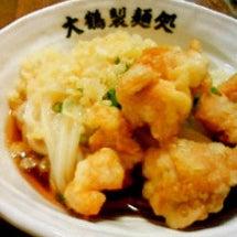 朝打ちうどん大鶴製麺…