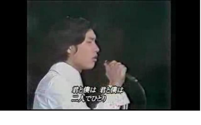 尾崎豊 僕が僕であるために 歌詞 - 歌ネット