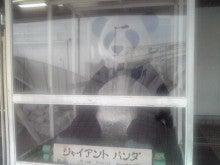 ~どさまわり営業日記~-SBSH00431.JPG