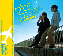 3☆COLORS Official Blog-サントラ!!