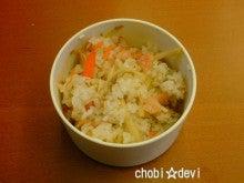 ちょび☆でび-SN3D00900001.jpg