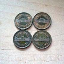 十円玉を4つ並べると…