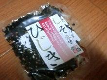 葵と一緒♪-TS3D3110.JPG