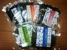 葵と一緒♪-TS3D3109.JPG