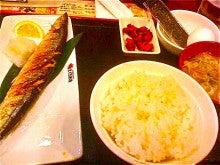 $aoyama masaaki diary-さんま
