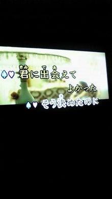 akimiblogさんのブログ-090915_234532.jpg
