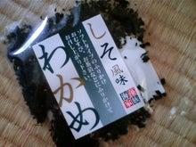 葵と一緒♪-TS3D3117.JPG
