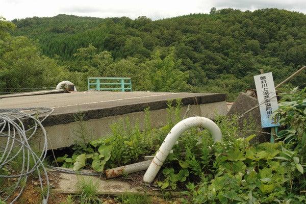 RoadJapan 日本の道路、昭和の旧道を巡る旅-国道342号 祭畤大橋断片