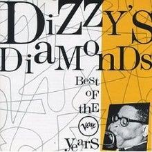 紙は神と勝利(ペーパークラフト作成記)-Dizzy's Diamonds