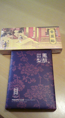 Yu's WEBSITE-20090917210213.jpg