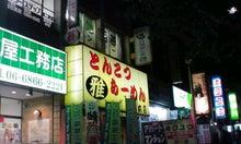 フットスタイル 吹田店-090917_2156~010001.jpg