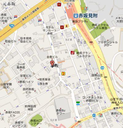 東京都港区赤坂にあるワコール「サルート」取扱店・赤坂ローズのブログ