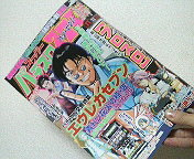 しのけんオフィシャルブログ「しのけんCafe」by Ameba-P1003062.jpg