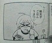しのけんオフィシャルブログ「しのけんCafe」by Ameba-P1003063.jpg