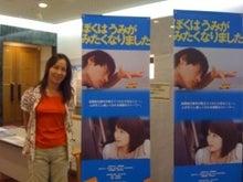 「ぼくうみ」サポーターズ・ブログ-007_くろちゃん