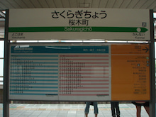 かっちゃんの日記-開国博(2)