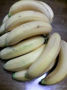 日々 更に駆け引き-バナナ
