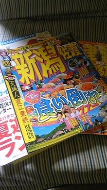 ★☆キラキラ星☆★                                                                   内面も外面もキラキラな女性になるゾ!!-DVC00196.jpg
