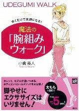 小倉義人オフィシャルブログ「体重計はいりません」byアメブロ