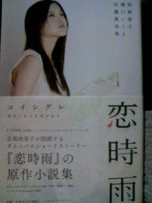 緑色珈琲-090919_172225.JPG