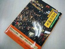 七里・大和田 地域探訪ブログ-大宮の100年