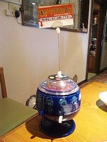 韓国料理サランヘヨ♪-090919_180715.jpg
