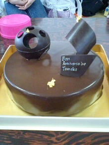 毎日ちょっとずつ♪成長日記-チョコケーキ