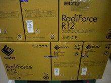 NEC特選街情報 NX-Station Blog-EIZO RadiForce R12 出荷工程