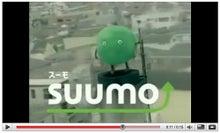 闘え!ナチュラルキラー(FOREVER★モリゾー&篁)-スーモ・SUUMO