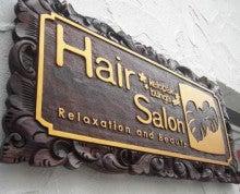 Hair salon kelopakbunga-ヘアサロン・クロパブンガ