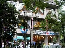 続 東京百景(BETA version)-#068 緑あふれる森のレストラン(日比谷松本楼)