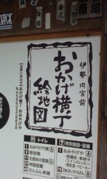 フットスタイル 吹田店-090917_1127~01.jpg