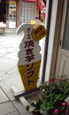 フットスタイル 吹田店-090917_1140~02.jpg