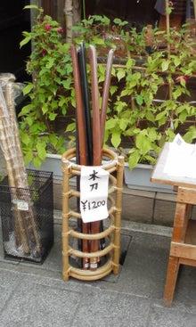 フットスタイル 吹田店-090917_1119~01.jpg