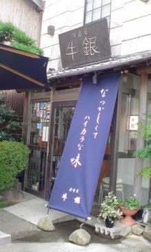 フットスタイル 吹田店-090917_1429~01.jpg