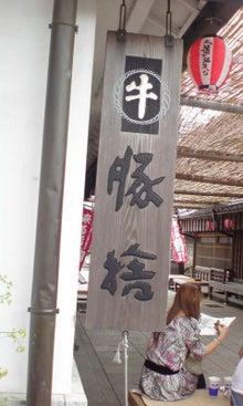 フットスタイル 吹田店-090917_1208~01.jpg